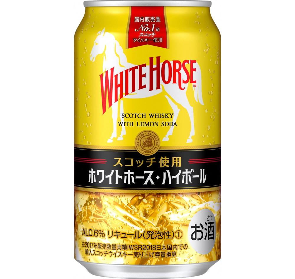 【6ヶ月定期便】キリン ホワイトホース ハイボール 350ml×1ケース(24本)