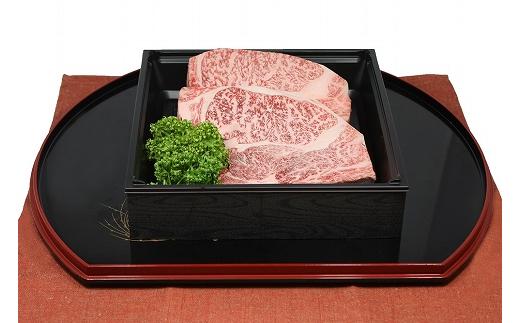 【4等級以上】近江牛 ステーキ用肩ロース【360g(180g×2枚)】【AB45SM】
