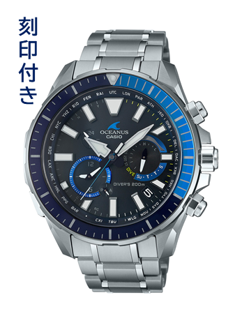 CASIO腕時計 OCEANUS OCW-P2000-1AJF ≪刻印付き≫ C-0146