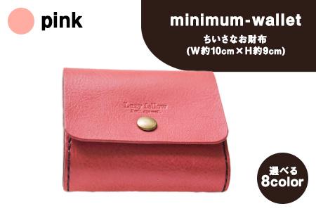 ちいさなお財布 minimum-wallet ピンク レザークラフト Lazy fellow《受注制作につき最大4カ月以内》 熊本県大津町 選べる8カラー
