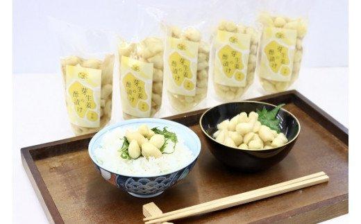 芽生姜の甘酢漬け 5パック