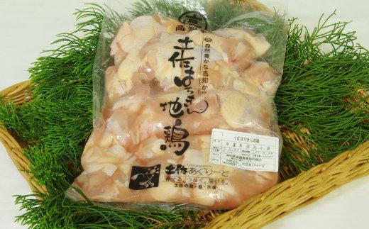 AG003はちきん地鶏味付き手羽元小肉1kg