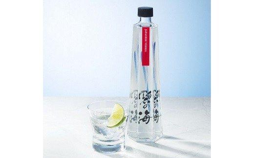 国産ウォッカ『碧の海』500ml瓶×2本 H044-004