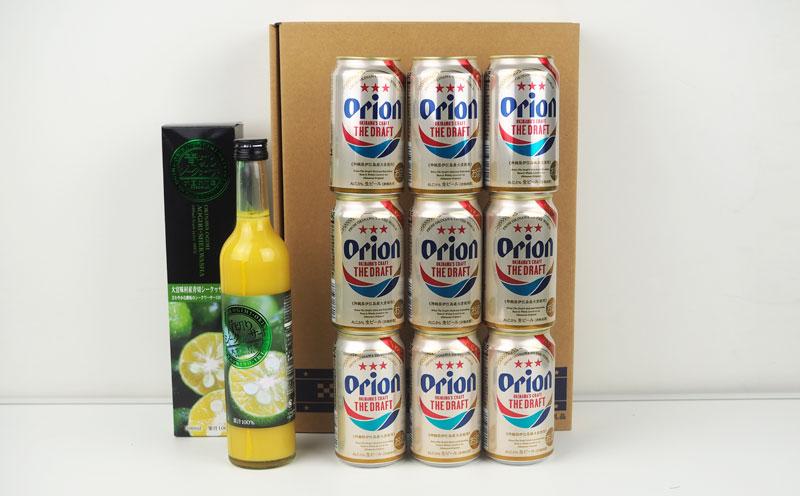 《Orion》ドラフト&シークヮサー100%ジュースセット