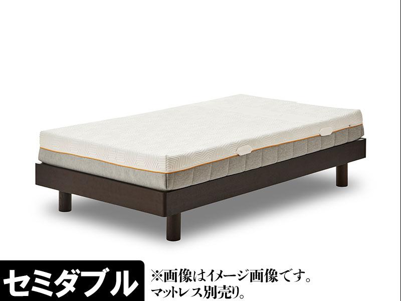EO433_【開梱設置 完成品】ビスケ セミダブル ベッド ヘッドレス すのこ ブラウン ベッドフレーム シンプル モダン 家具