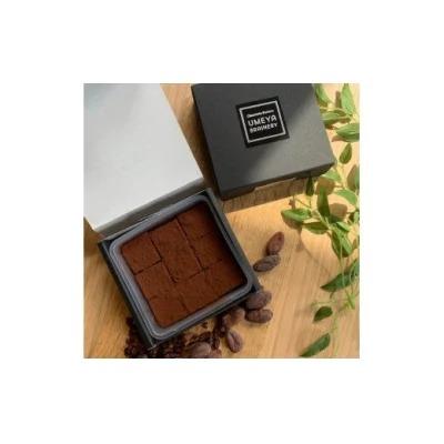 ココナッツ生チョコレート 2個セット_PA0125