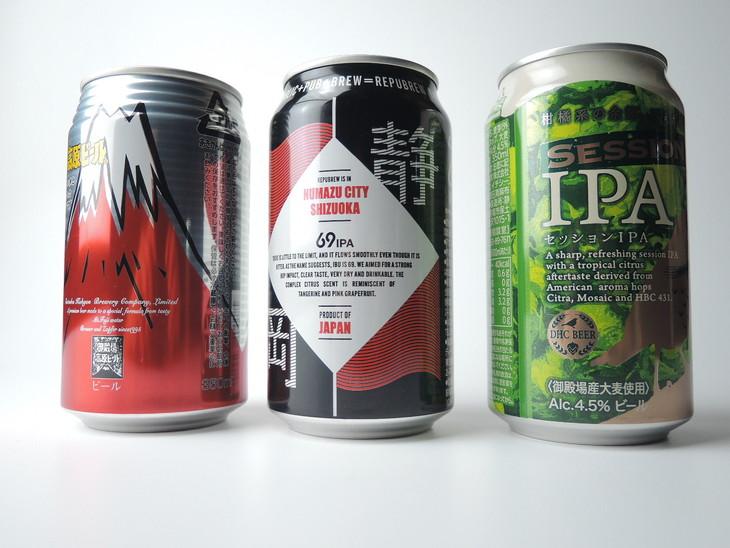 リパブリュー69IPA・DHCビールセッションIPA・高原ビールピルス350ml缶24本セット(3種類×8本)【お酒】【地ビール】【クラフトビール】