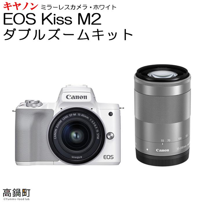 <ミラーレスカメラEOS Kiss M2 (ホワイト)・ダブルズームキット>3か月以内に順次出荷【c750_ca_x2】
