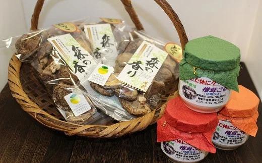 C1-01 【大分県の原木椎茸】料理に便利なしいたけ粉と乾しいたけセット