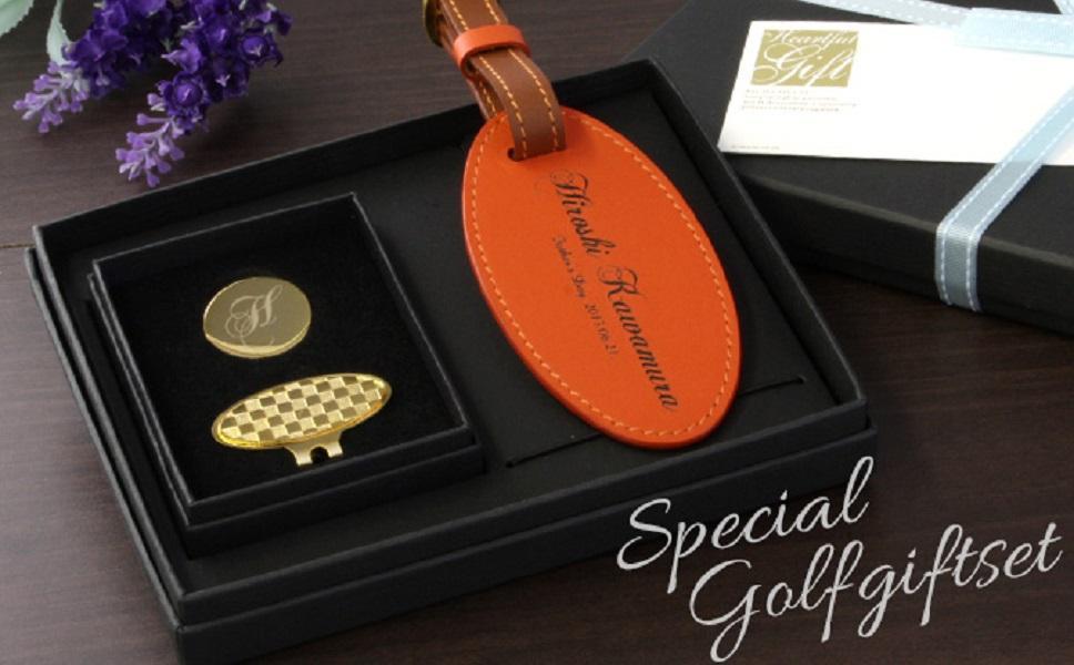 ゴルフマーカー(ゴールド)&2色使い本革バッグタグセット