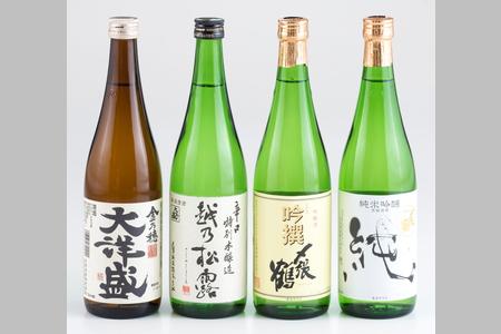 B4049 村上地酒セットB(〆張鶴・大洋盛)