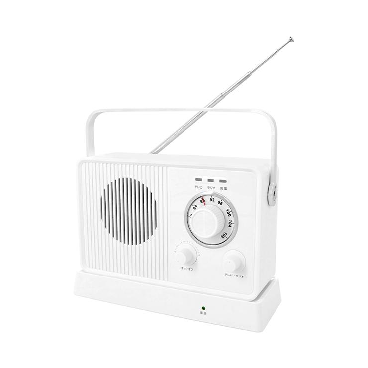 9-0126 テレビの音を手元で聴ける 簡単操作のテレビ用ワイヤレススピーカー OWL-TMTSP01シリーズ ホワイト owltech