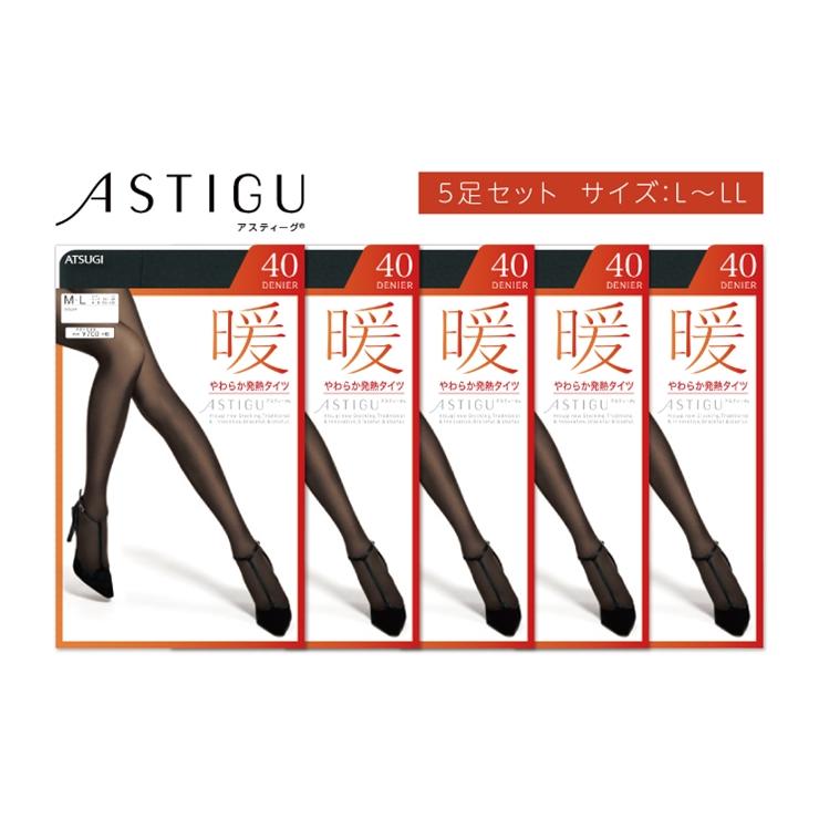 4-0071ASTIGU 【暖】発熱タイツ 40D  5足セット LLLサイス゛