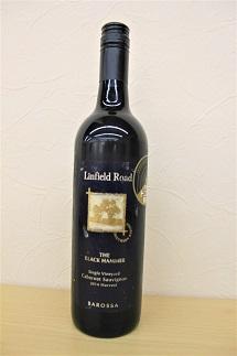 27 新冠トンネルワインC2(赤ワイン) 20,000円