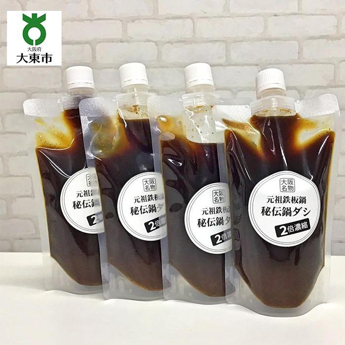 韓国風すき焼き鍋・鉄板鍋 濃縮ダシ 特製コチジャン付 300ml×4本
