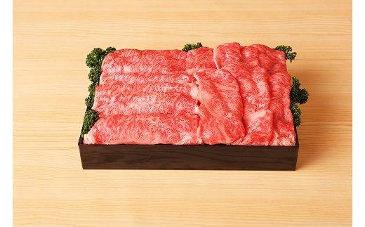 【4等級以上】近江牛 すき焼き・しゃぶしゃぶ用肩ロース【 500g】【AB07SM】