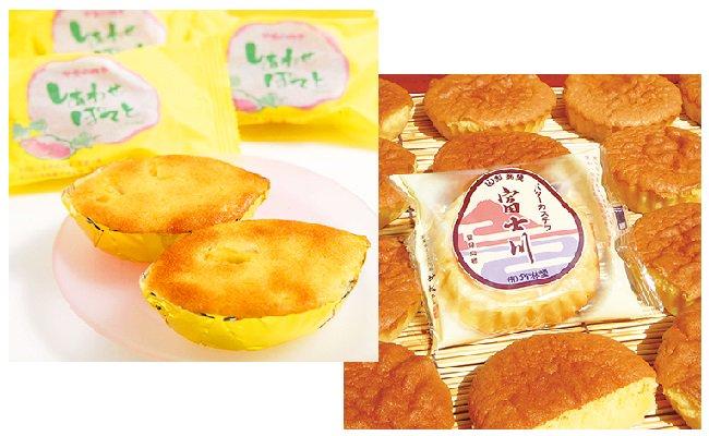 A104銘菓「富士川」&「しあわせポテト」詰合せ