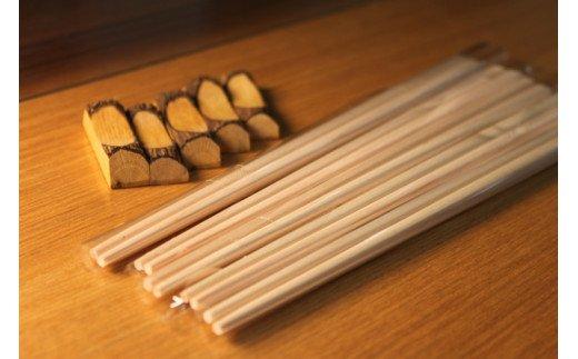 07-58 京築ヒノキのお箸(5膳)と箸置き(5個)セット