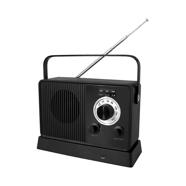 9-0125 テレビの音を手元で聴ける 簡単操作のテレビ用ワイヤレススピーカー OWL-TMTSP01シリーズ ブラック owltech