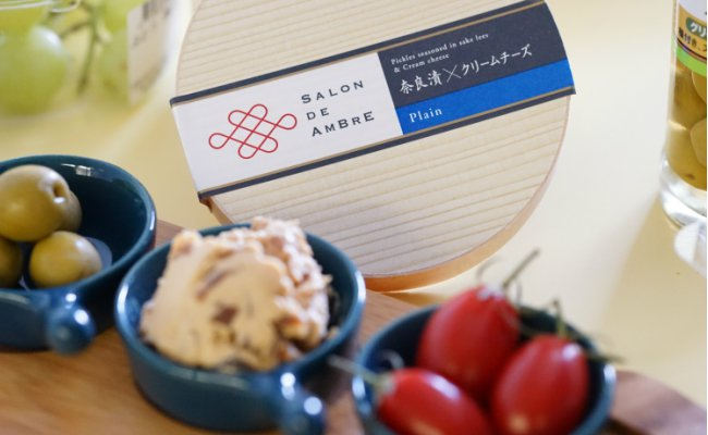 09-01 SALON DE AMBRE 奈良漬×クリームチーズ(2個)