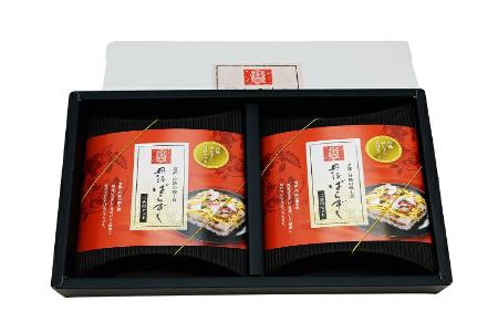 丹後ばらずしセット(2個セット)