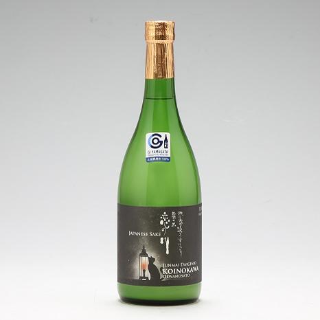 鯉川酒造「恋の川」純米大吟醸うすにごり酒(720ml×1本)