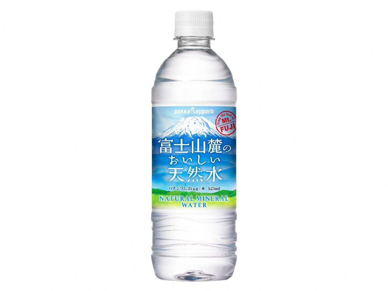 B2富士山麓のおいしい天然水525ml×24本入【北海道・沖縄・離島 配送不可】