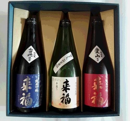 【来福】特選日本酒飲み比べセット[AM008ci]