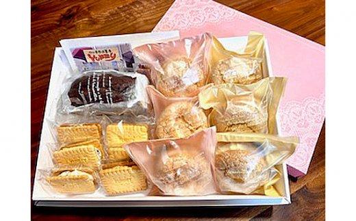 No.243 焼き菓子(冷蔵)4種類13個入 約700g / スイーツ パウンドケーキ ブッセ レーズンサンド 千葉県 特産品