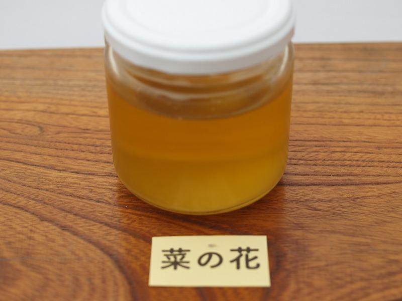 009-30大津養蜂園の天然蜂蜜詰合せAセット(菜の花・山藤:各170g)