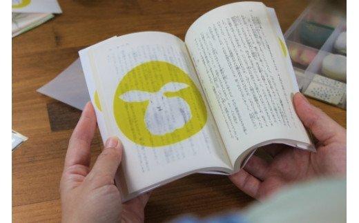 07-50 読書のおともセット(オリジナル雑貨)