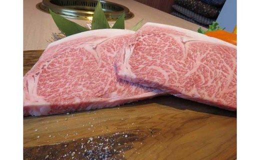 【CF】隆之国【大崎牛】サーロインステーキセット 約600g(約300g×2枚)