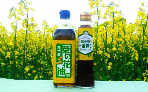 07-30 一番搾り菜の花油と菜の花一番搾りドレッシング(各1本)