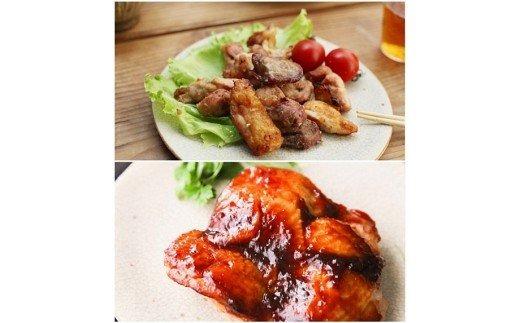 R004:ジューシー淡路鶏もも肉の照り焼きと塩焼きセット