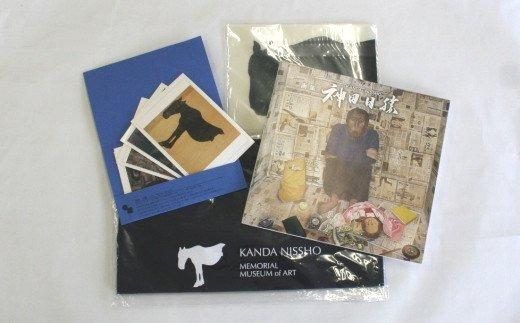 [5111]【神田日勝記念美術館オリジナルグッズ】画家気分セット