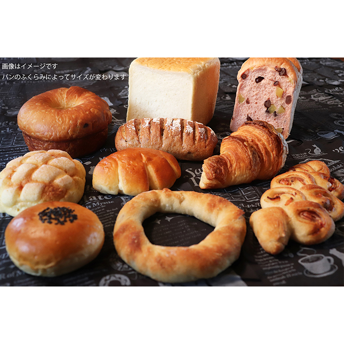 AE-1【国産小麦・バター100%】ナカタケ人気バラエティーパンセット