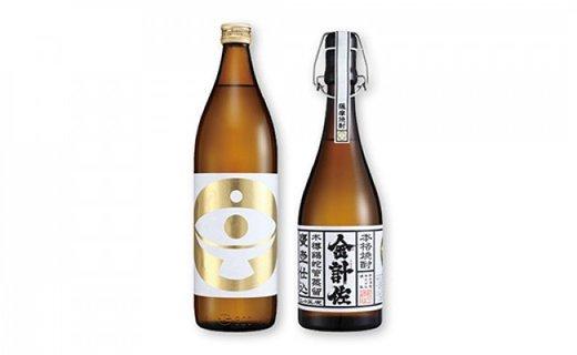 【CF】小瓶呑み比べセット