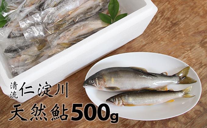 フレッシュマートキシモトさんの天然鮎(冷凍)500g