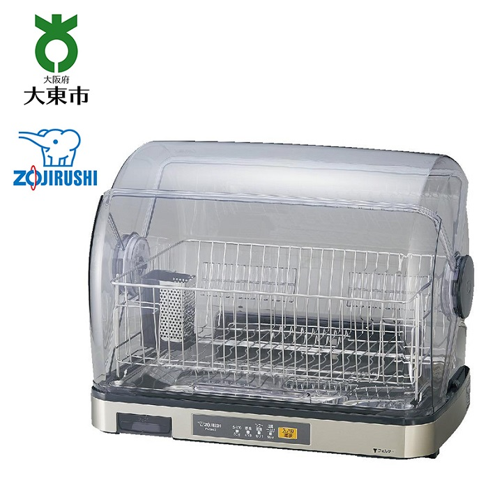 象印【ドーム型】食器乾燥器 EYSB60-XH ステンレスグレー