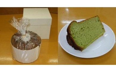 ※「和菓子工房 松栄堂」が作る、和菓子屋のシフォンケーキ(抹茶)