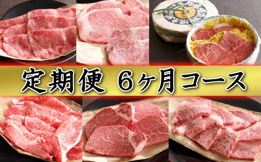 カネ吉山本 近江牛 定期便 サーロインステーキ他 1kg×5 5kg