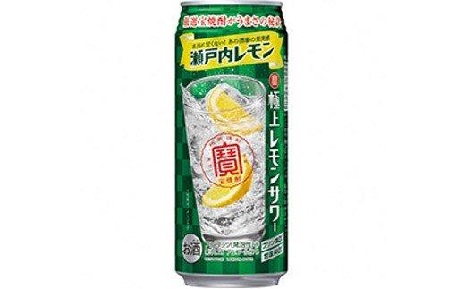 AD097寶「極上レモンサワー」<瀬戸内レモン> 500ml 24本入