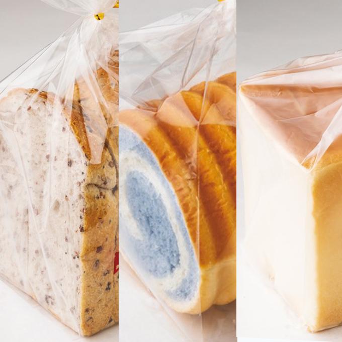 KB001食パン食べ比べセット