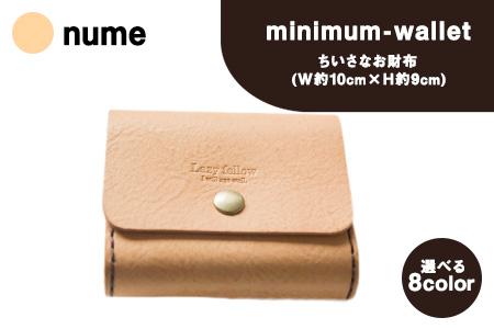 ちいさなお財布 minimum-wallet ヌメ レザークラフト Lazy fellow《受注制作につき最大4カ月以内》 熊本県大津町 選べる8カラー
