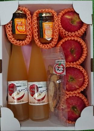 自家栽培りんごの特別セット「りんごづくし」 A-0810