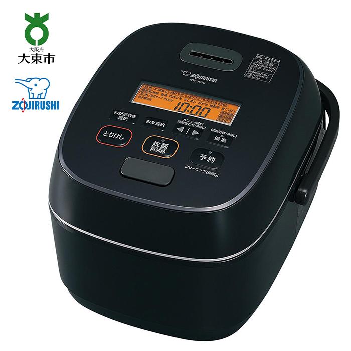 象印 圧力IH炊飯ジャー(炊飯器) 「極め炊き」 NW-JE10-BA 5.5合炊き ブラック