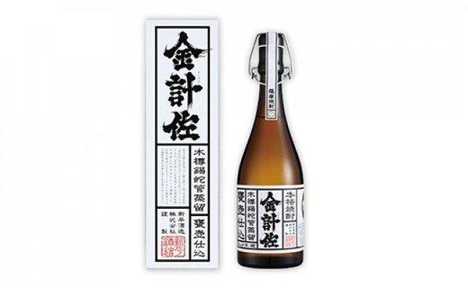 【CF】金計佐四合瓶1本