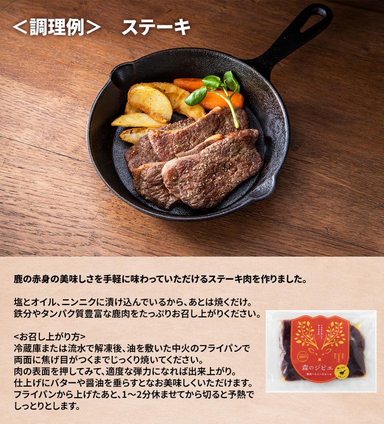 steak02.jpg