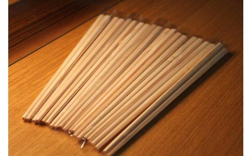 07-57 京築ヒノキのお箸(10膳)
