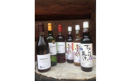 敷島醸造 ワイン&ジュース 6本セット